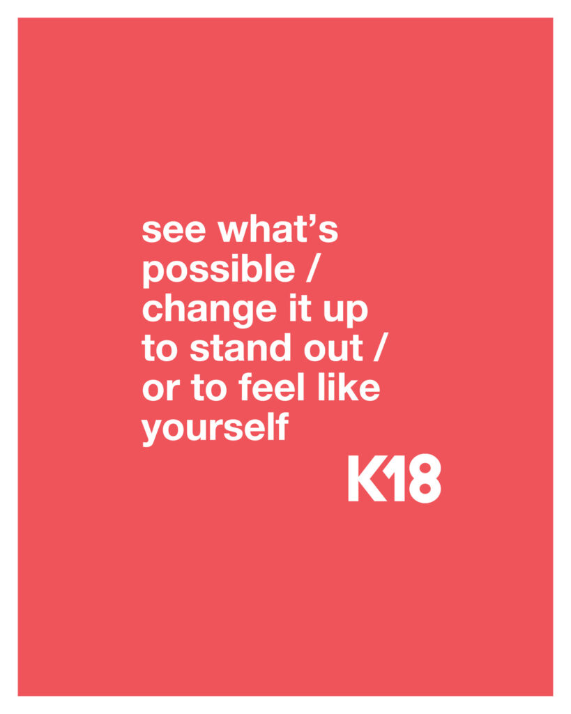 K18 – See What's Possible – Print 8×10